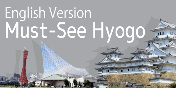 Must-See Hyogo